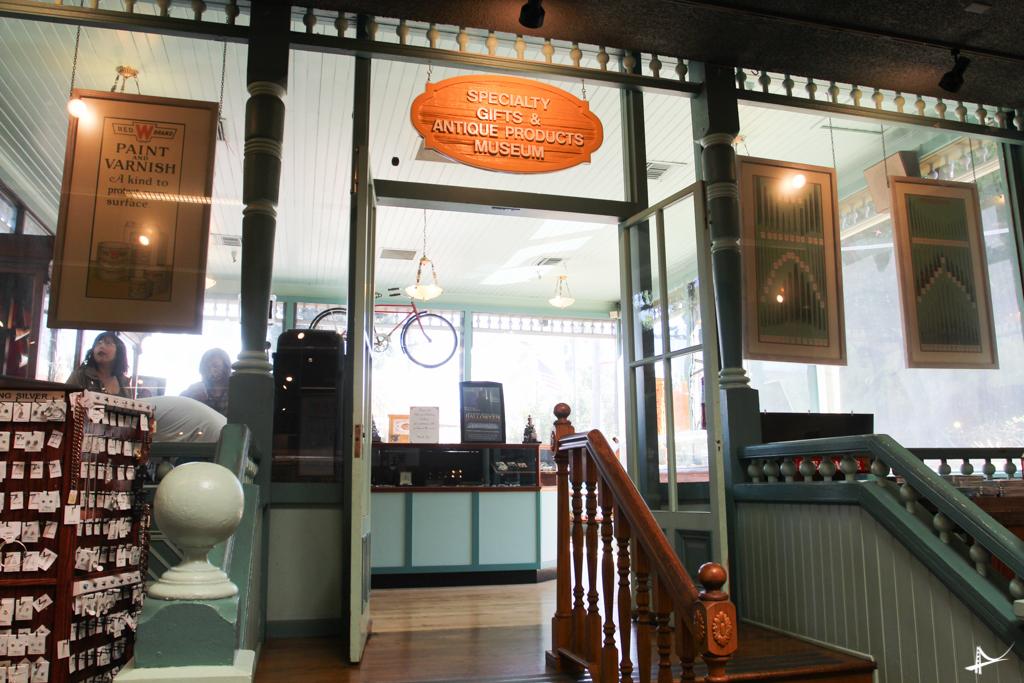 Museu de Produtos Vintage na Winchester Mystery House