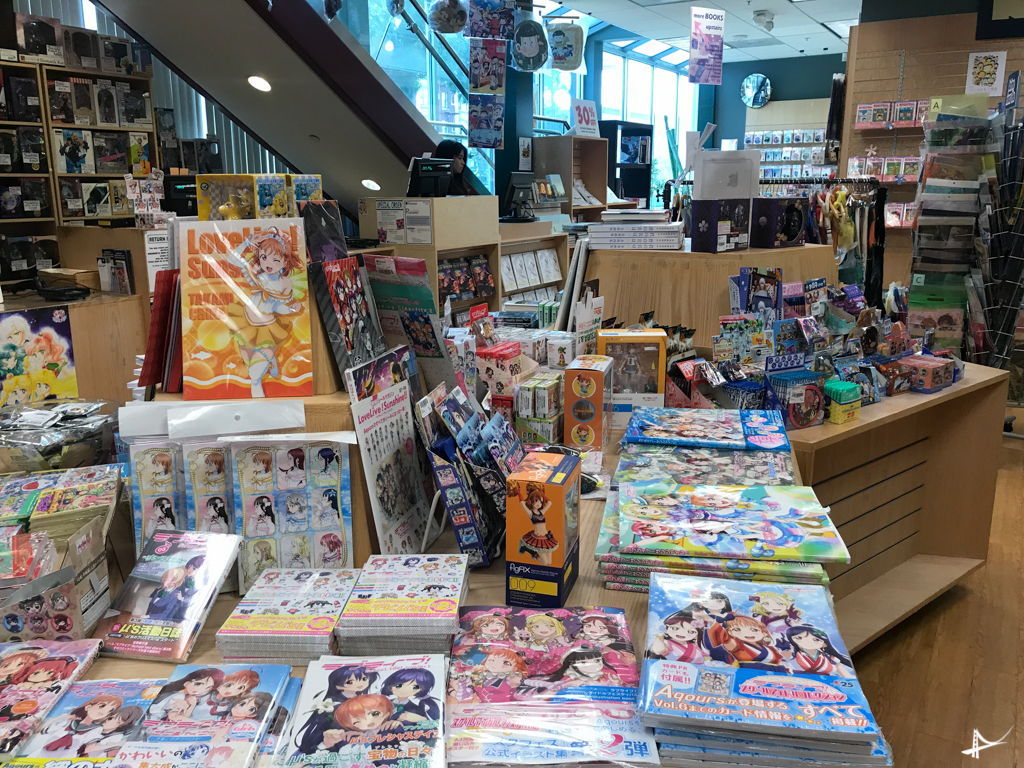 Kinokuniya Bookstore no Japantown